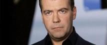 Медведев боится, что рождаемость упадет, но продлевать материнский капитал не собирается
