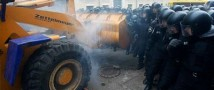Милиция ведет переговоры с людьми, которые захватили здание Киевской городской государственной администрации