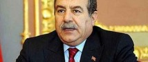 Министр внутренних дел Турции подал в отставку из-за коррупционного скандала
