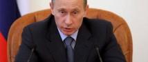 Мннфин России отказался разрывать соглашения с оффшорами