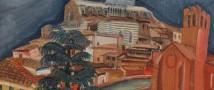 В Москве открылась выставка «Мир через искусство»