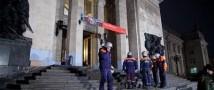 Пятидневный траур объявлен в Волгограде из-за двух терактов