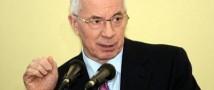 Премьер Украины принял участие в саммите Таможенного союза в Москве в качестве наблюдателя