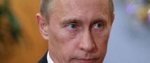Путин подписал указ о создании антикоррупционного управления