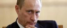 Путин подписал закон об ограничении стоимости потребительского кредита