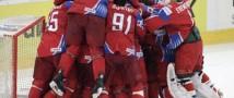 Российская сборная проиграла в третьем матче кубка «Первого канала»