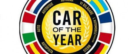 В Европе определили претендентов на звания лучшего авто 2014 года