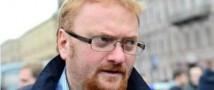Виталий Милонов приехал на Евромайдан поддержать сторонников входа в Таможенный союз