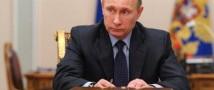 Владимир Путин лично внесет документ об амнистии в Госдуму