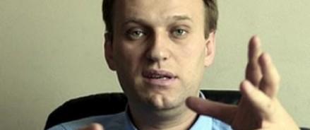 Алексей Навальный ищет журналистов для освещения отдыха российских чиновников