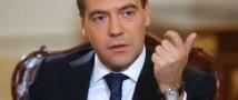 Медведев не поддержал идею православия в Конституции РФ