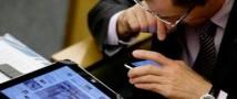 Иностранные смартфоны станут табу для российских чиновников