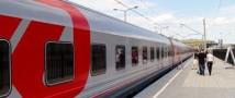 Поезда России оснастят свадебными вагонами
