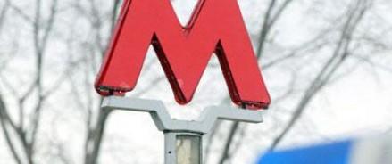 Дерзкое ограбление у входа в метро в Москве