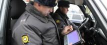 Транспортная полиция России получила в распоряжение планшетники и специальную базу данных