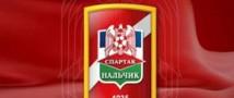 Прекращает свое существование в качестве профессионального футбольного клуба команда под названием «Спартак» из города Нальчик
