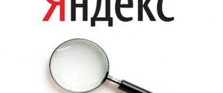 Яндекс – самый крупный арендатор офисных помещений в Москве