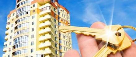 Открыть ипотеку в РФ теперь стало гораздо проще