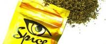 Студенты из Пензы арестованы за распространение наркотиков