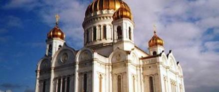 В Сочельник в столицу РФ доставят величайшую христианскую реликвию