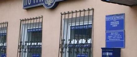 Ограбление почты в Пскове