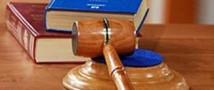Виновнику гибели людей в ДТП вынесли приговор