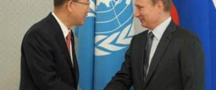 ООН получит от РФ около двух миллионов американских долларов