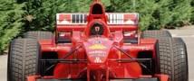 «Феррари» Михаэля Шумахера продали с аукциона за 1,7 миллиона долларов