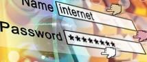 Обнародована пятерка самых незащищенных от взлома хакеров паролей