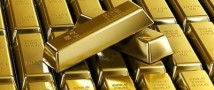На биржах в связи с увеличением спроса золото начало дорожать