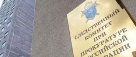 Следствие по делу московского «целителя» -убийцы завершено
