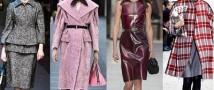 Стилисты назвали модные тенденции 2014 года