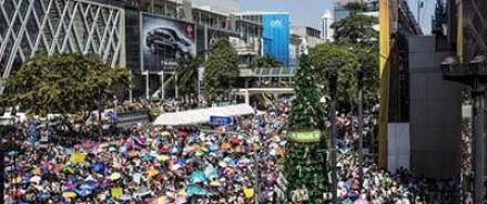 Во время массового мероприятия в Бангкоке прогремел взрыв