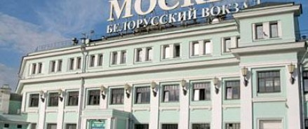 В Москве на Белорусском вокзале из травматического пистолета ранен сотрудник полиции