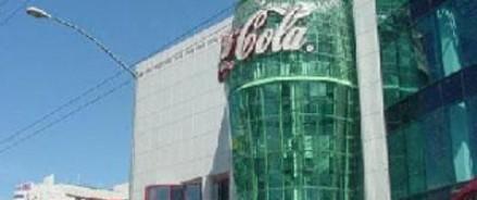 У компании «Coca-Cola» украли ноутбуки с личными данными 74-х тысяч сотрудников