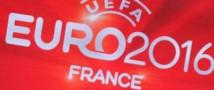 Во время жеребьевки Евро-2016 Россию и Грузию разведут в разные группы