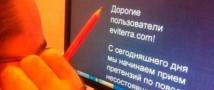 Массово аннулируются билеты, проданные онлайн авиакомпанией Eviterra