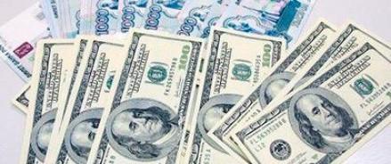 Российский рубль уступает евро, отыгрывая динамику форекс