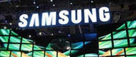 Samsung порадует новым гаджетом под названием «Galaxy Glass»