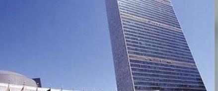 ООН экстренно созвал конференцию, чтобы решить вопрос участия Ирана в «Женеве-2»