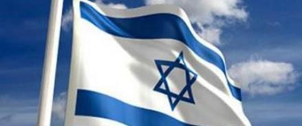 С начала 2013 года в Израиле запущена новая программа о медицинском туризме