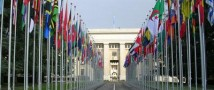 Переговоры на «Женева-2» отложены