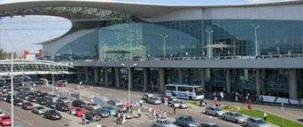 Новая директива Росавиации запрещает пассажирам самолётов перевозить жидкости в ручной клади
