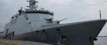 Корабли России, Дании и КНР обеспечивают безопасность судну с сирийским хим оружием