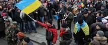 Протестующие в Киеве освободили здания Министерства юстиции Украины