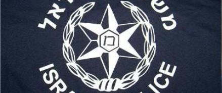 Российские полицейские будут проходить обучение в Израиле