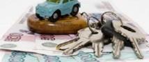 Продажи подержанных автомобилей за прошлый год возросли на 4,1 процента