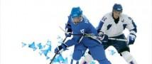 Стал известен состав сборной России по хоккею на зимние олимпийские игры в Сочи