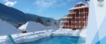 На строительство объектов для Олимпиады в Сочи было потрачено 214 миллиардов рублей