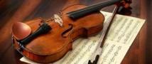 В США была украдена скрипка Страдивари
